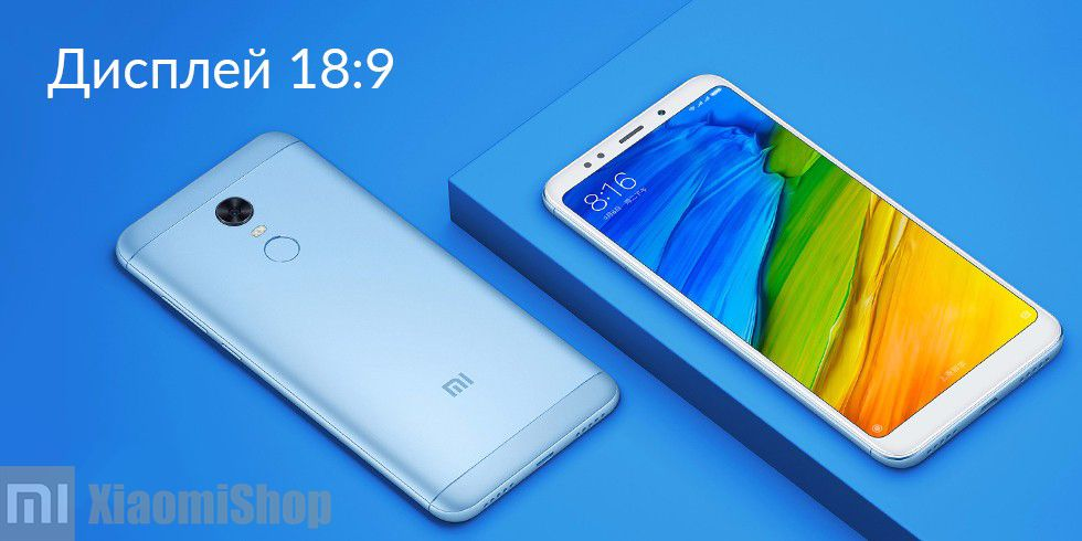 Xiaomi Redmi 5 Plus с дисплеем 18:9