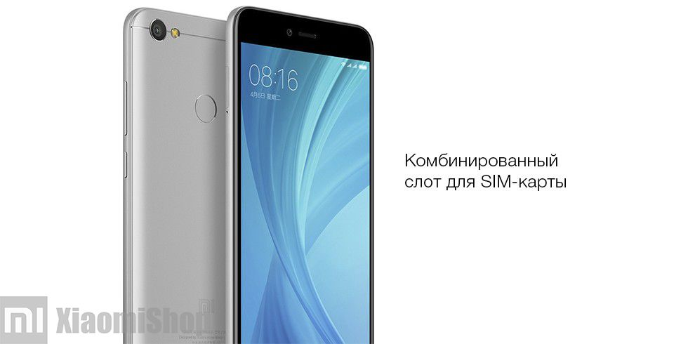 Xiaomi Redmi Note 5A​. 2 слота под SIM-карту