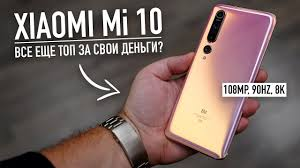 Видео обзор Redmi note 4
