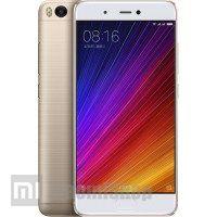 Смартфон Xiaomi Mi5S золотой