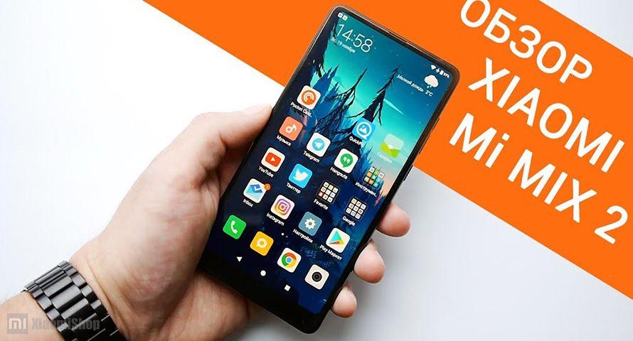 Обзор на Xiaomi mi mix2