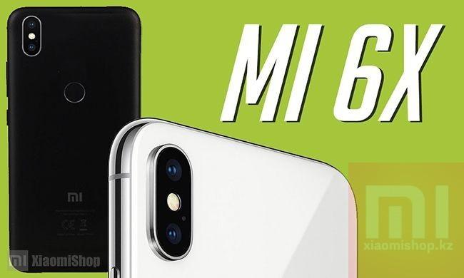 Характеристики нового китайского девайса от Xiaomi – Mi 6X