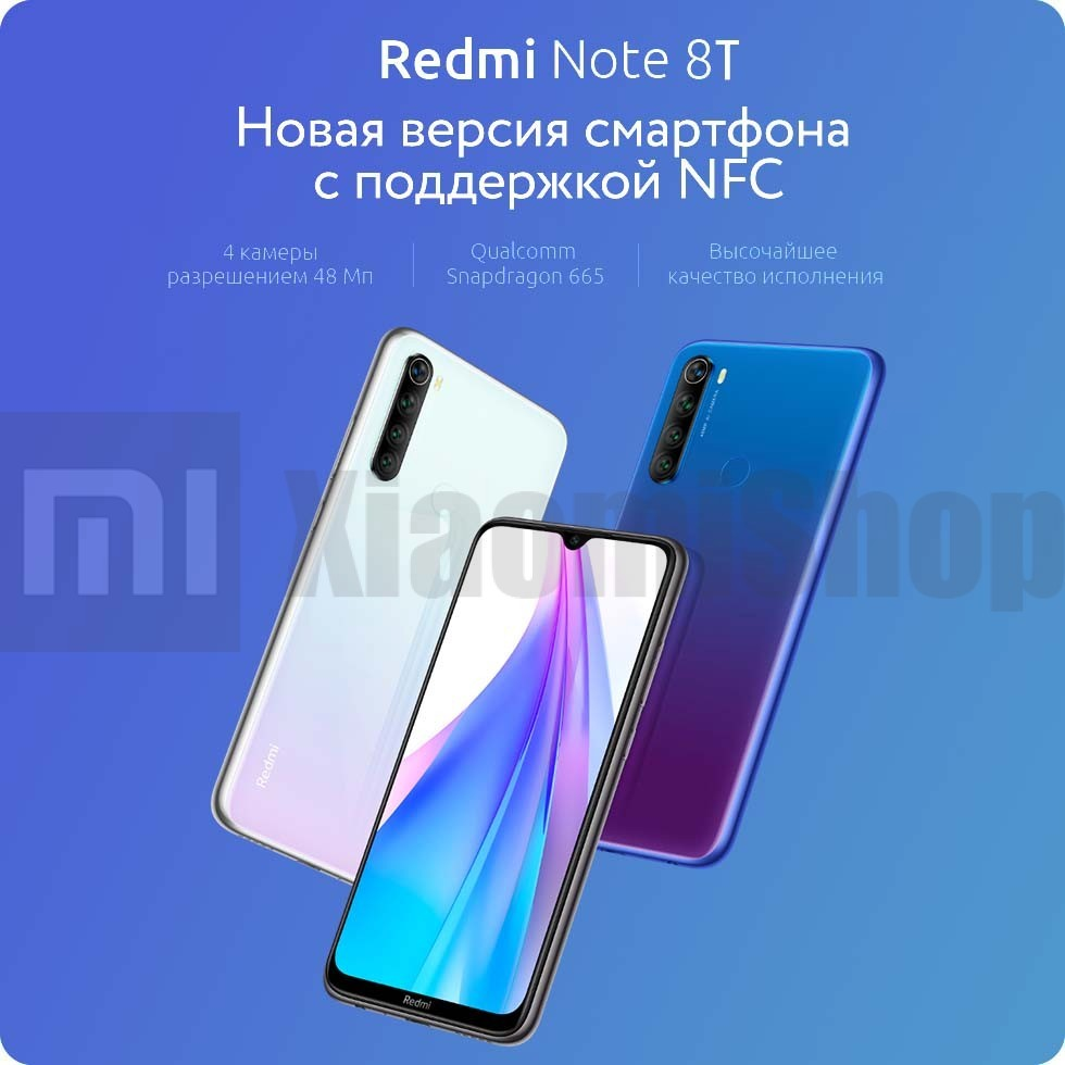 Xiaomi Redmi Note 8T 4/128 Gb Black