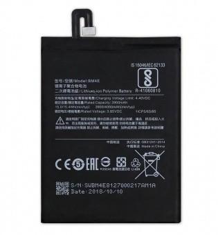 Аккумулятор для Xiaomi Pocophone F1 BM4E