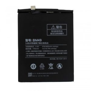 Аккумуляторная батарея Xiaomi Mi Max (BM49), 4760mAh