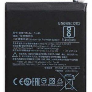 Аккумулятор Xiaomi Redmi Note 6 Pro BN48
