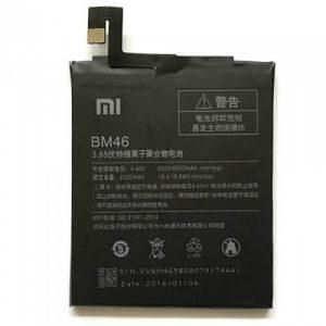 Аккумулятор Xiaomi Redmi 5A (BN34)