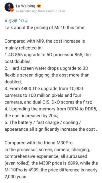 Несмотря на ценник: первую партию Xiaomi Mi 10 разобрали всего за 1 минуту