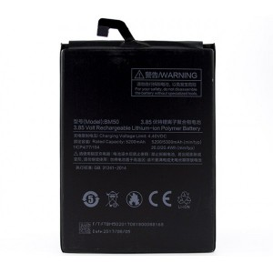 Аккумулятор Xiaomi Mi Max 2 (BM50)
