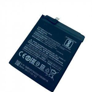 Аккумулятор Xiaomi Redmi 5 (BN35)
