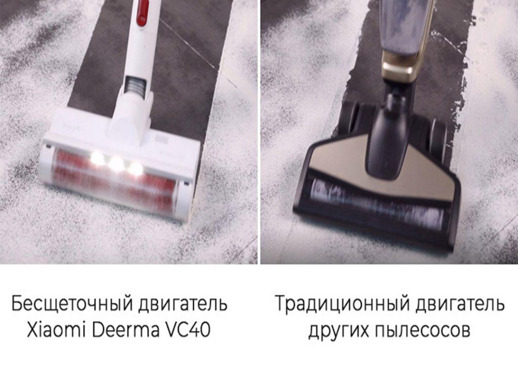 БЕСПРОВОДНОЙ ПЫЛЕСОС XIAOMI DEERMA VC40
