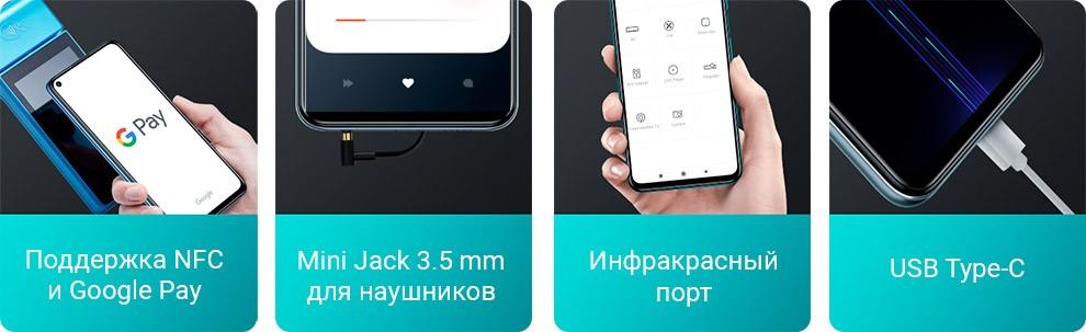 Xiaomi Mi Note 10 Lite 6/128 Gb Glacier White