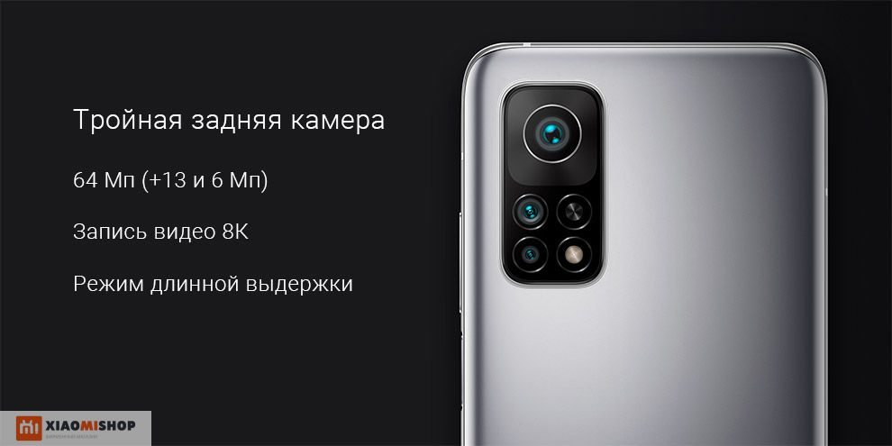 XIAOMI MI 10T 128GB/8GB SILVER