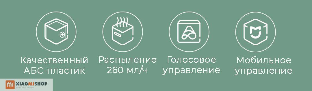 увлажнитель воздуха smartmi evaporative humidifier 2