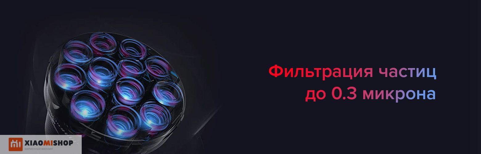 Xiaomi Dreame V12